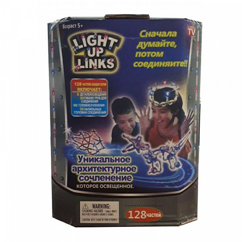 Светящийся конструктор LIGHT UP LINKS (128 деталей)
